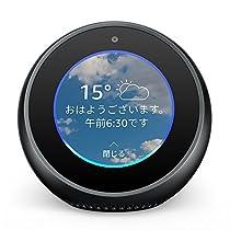 【2台で14,980円引き, 50% Off】Echo Spot スクリーン付きスマートスピーカー with Alexa