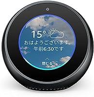 【4,500円OFF】Echo Spot スクリーン付きスマートスピーカー with Alexa