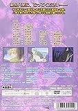 Vol. 2-Harukanaru 2: Shiroki Ryuu No Miko