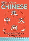 Easy Peasy Chinese: Mandarin Chinese for Beginners (Book & CD)