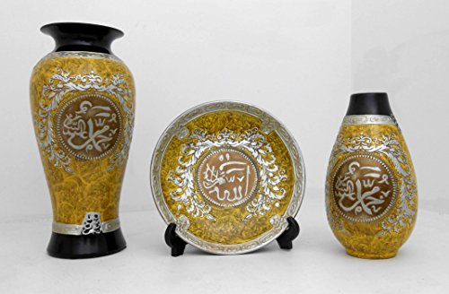 Islamic Muslim set brown ceramic vase Allah & Mohammad / Home Decorative # 1657 by FN