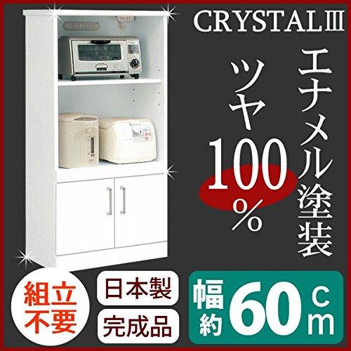 ミドルレンジボード 幅60cm 二口コンセント スライドカウンター付き 日本製 ホワイト 白 【 完成品 】 大川家具 B01M7V3TV6