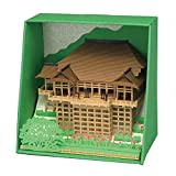 Paper Nano Kiyomizu Temple Building Set