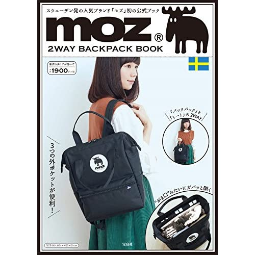 moz 2WAY BACKPACK BOOK 画像 A