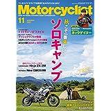 Motorcyclist 2020年11月号