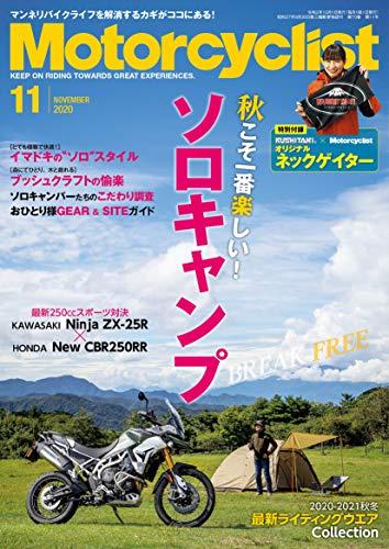 Motorcyclist 2020年11月号 画像 A