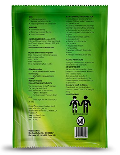 Heavyweight Cleansing Cloths, Unscented, Hygienic pH Balance(8 Sheets-8 Packs) by EZ-BATH (Image #1)
