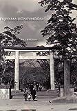 Fujiyama Honeymoon, Bill Brown, 1425127118