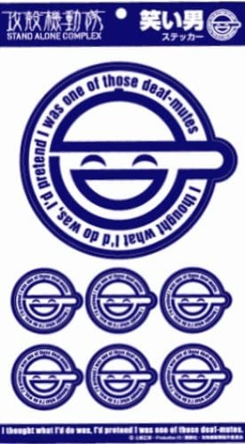 Amazon Com Ghost In The Shell S A C The Laughing Man Stickers Toys Games