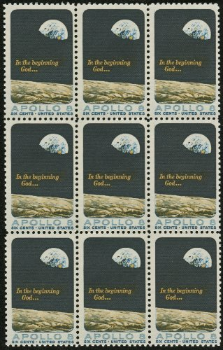 Earth Postage - 8