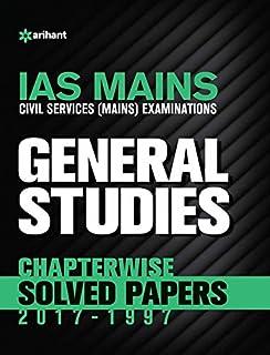 Buy 23 Years Csat General Studies Ias Prelims Topic Wise Solved