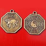 Chinese Zodiac Tai Chi Pakua Feng Shui Pendants W five Element Thread W Gift Bag Y1043 (Horse)