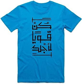 Arabic T-Shirt For Men - size S