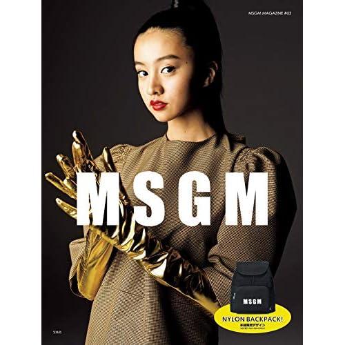 MSGM MAGAZINE 2019 画像