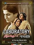 Laboratory by Ranjit Mullick