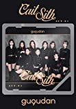 LOEN Entertainment GUGUDAN - Cait Sith (2nd Single Album) KIHNO Kit+10 Photocards