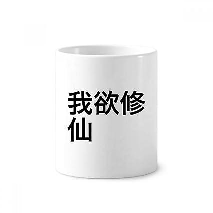 DIYthinker Broma en línea chino Burn soporte de cerámica taza de ...