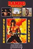Rambo: First Blood Part 2 Art Poster Print