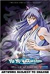 Yu Yu Hakusho Ghost Files: Team of Fo...