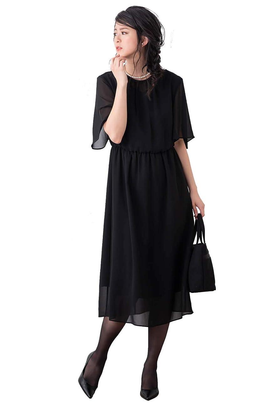 ファッションチーム紳士(マーガレット)marguerite m315 夏用 スーツ レディース ブラックフォーマル 喪服 ワンピース
