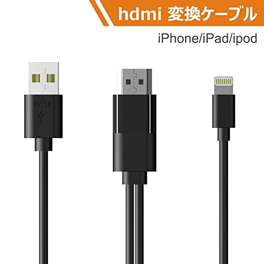 Audiokabel & -adapter Computer, Tablets & Netzwerk 1080p For Lightning To Hdmi Tv Av Adapter Cable For Iphone 5 6 7 8 X Dl