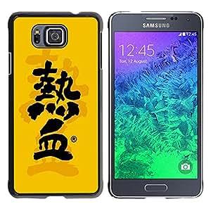 - Voyage - - Fashion Dream Catcher Design Hard Plastic Protective Case Cover FOR Samsung ALPHA G850 Retro Candy