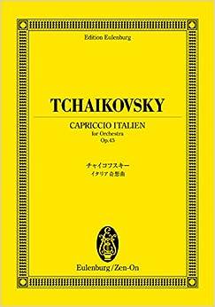 オイレンブルクスコア チャイコフスキー イタリア奇想曲 作品45 (オイレンブルク・スコア)