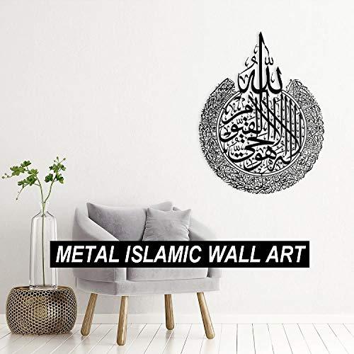 Yobesho Ayatul Kursi, Islamic Wall Art, Unique Design,Islamic Gifts, Gift for Muslims, (Large Metal Ayatul Kursi (Black)) (99 Names Of Allah With Meaning And Benefits)