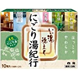 Good Journey Hot Water Turbidity (10 Packs) / Japanese Bath Salts