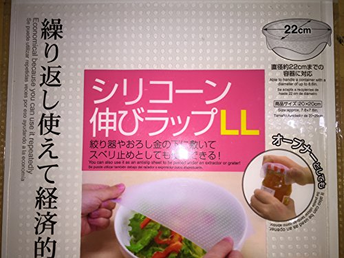 silicone-lids-food-cover-up-to-86in-japan-import