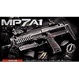 電動コンパクトマシンガン MP7A1 本体セット 【東京マルイ】【電動ガン】