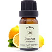 Yethious Lemon Essential Oils Blend 10ml 0.33oz 100% Pure Organic Therapeutic Grade for Diffuser Aromatherapy Humidifier Massage Gift Plant Oils Stress Relief Relaxation