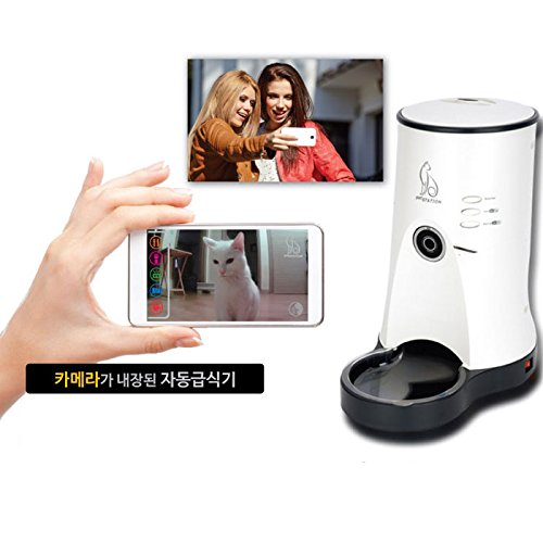 PET STATION Automatic Feed with Built-in Camera for Dog, Cat