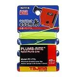 Tajima PC-ITOL Plumb-Rite Plumb Bob Line 49 Foot