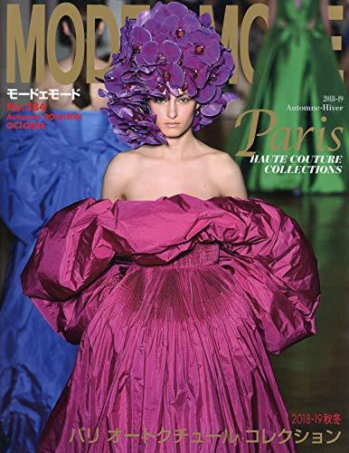 MODE et MODE 2018年10月号 大きい表紙画像