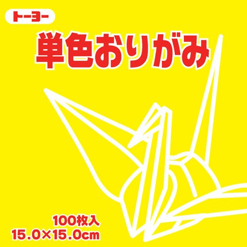 Toyo Origami Paper Single Color - Yellow - 15cm, 100 Sheets (1)