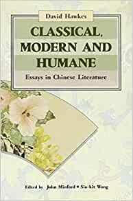 classical modern and humane essays in chinese literature Download and read classical modern and humane essays in chinese literature classical modern and humane essays in chinese literature will reading habit influence your.