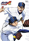 Animation - Ace Of Diamond Vol.6 [Japan DVD] PCBG-52316
