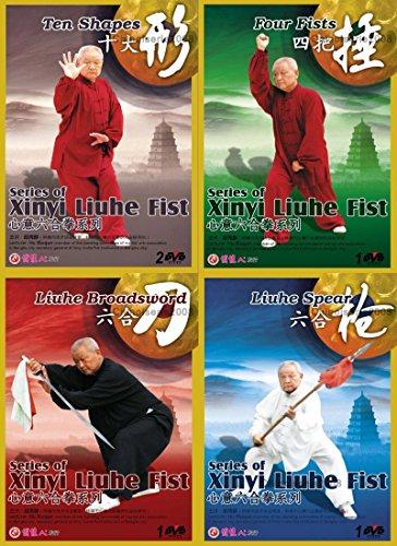 Xing Yi Kungfu Liuhe Fist Series by Hu Xiuqun 5DVDs