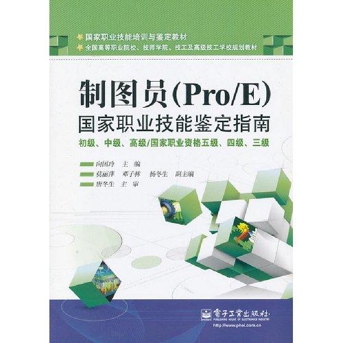 """Download Be signed to a gift:""""Three gifts""""s choose to read(China root culture ¡¤high school student's a reading book) (Chinese edidion) Pinyin: li yu li : ¡° san li ¡± xuan du ( zhong hua gen wen hua ¡¤ zhong xue sheng du ben ) pdf epub"""