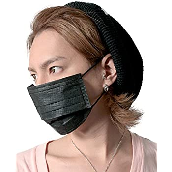 B.M Black Surgical Face Mask Set Fashionable Sanitary Mask