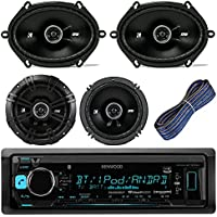 Kenwood KMMBT315U Car Stereo Receiver With Bluetooth USB AUX AM FM Bundle Kit With 2 Kicker 41DSC684 6x8 Car Audio Speakers + 2 Kicker DSC654 6.5 Speaker + Kicker 20-Feet 16-AWG Speaker Wire