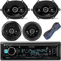Kenwood KMMBT315U Car Stereo Receiver With Bluetooth USB AUX AM FM Bundle Kit With 2 Kicker 41DSC684 6x8 Car Audio Speakers + 2 Kicker DSC654 6.5 Speaker + Kicker 20-Feet 16-AWG Speaker Wire