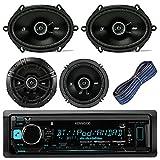 "Kenwood KMMBT315U Car Stereo Receiver With Bluetooth USB AUX AM FM Bundle Kit With 2 Kicker 41DSC684 6x8"" Car Audio Speakers + 2 Kicker DSC654 6.5"" Speaker + Kicker 20-Feet 16-AWG Speaker Wire"