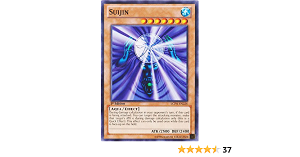 Common 1st Yu-Gi-Oh Suijin LCJW-EN226 X2!