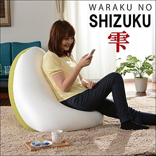 「SHIZUKU 雫 」 ビーズクッション (ダリアンベージュ) B01NALPHNK ダリアンベージュ ダリアンベージュ