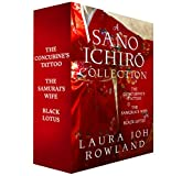 img - for A Sano Ichiro Collection: The Concubine's Tattoo, The Samurai's Wife, and Black Lotus (Sano Ichiro Novels) book / textbook / text book