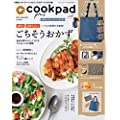 cookpad plus