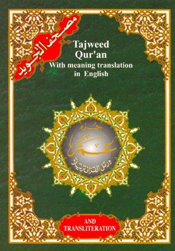 Juz Amma (30th Juz) Tajweed Quran with meaning translation in English and transliteration (Quran In Juz)
