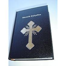 Bible in Oromo Language / Macaafa Qulqulluu / Affan Oromoo / Hiikan Haaran / New Translation in Latin Script CL043LT / About 95 percent of Oromo speakers live in Ethiopia